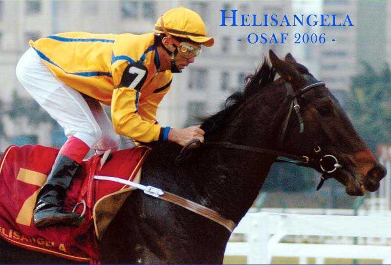 Helisangela
